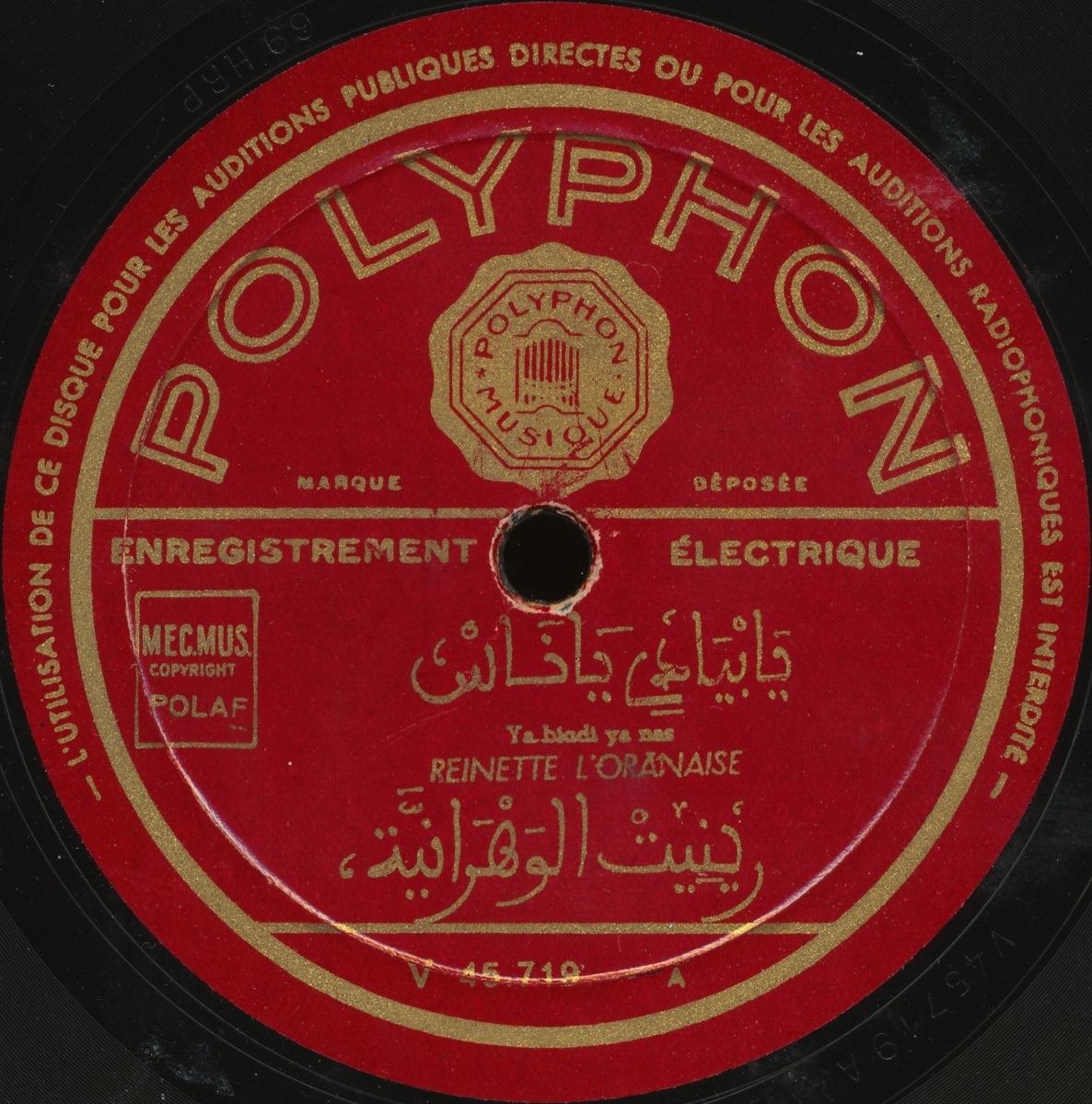 Reinette l'Oranaise – Ya biadi ya nas – Polyphon, c. 1934
