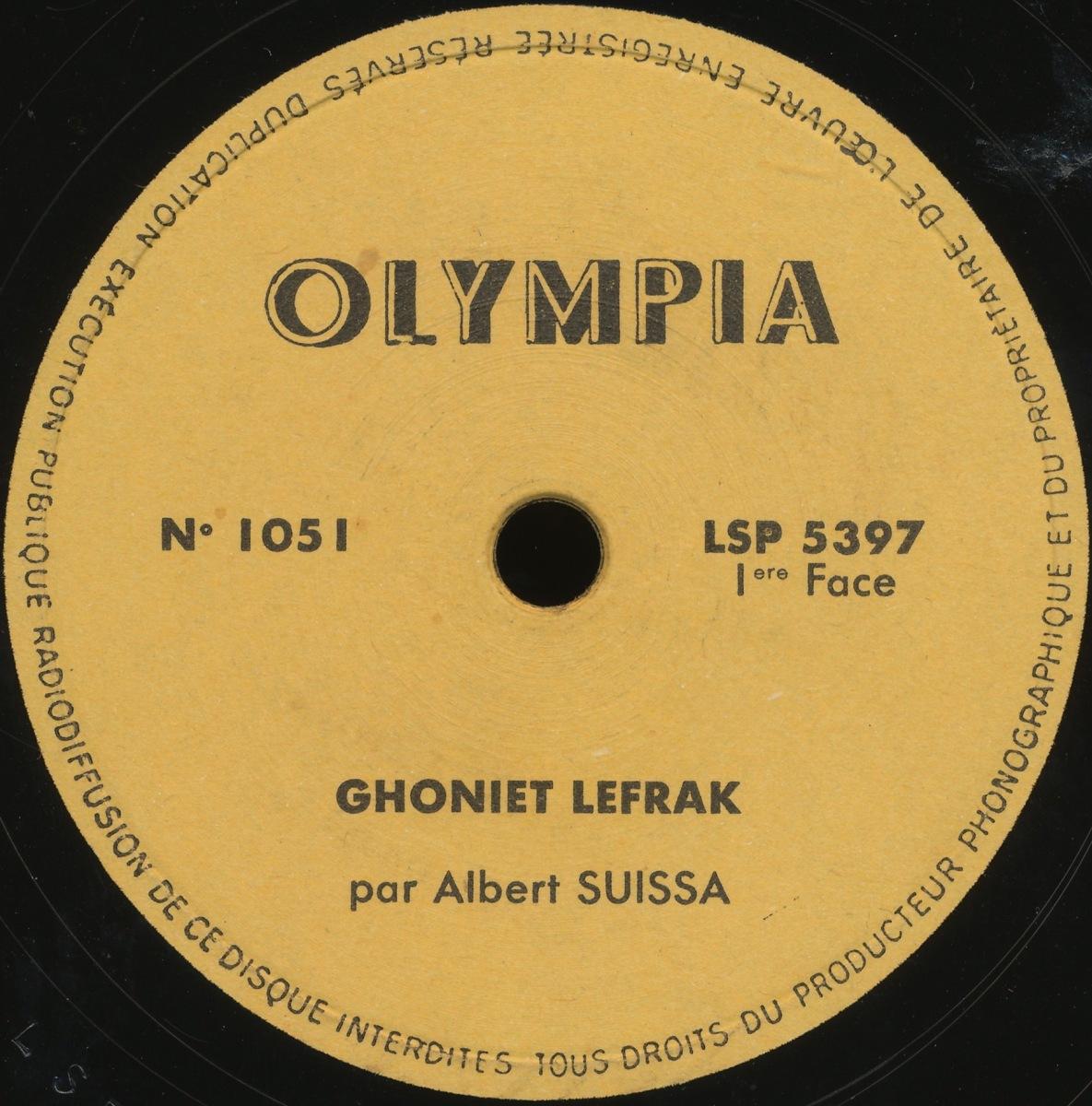 Albert Suissa – Ghoniet Lefrak – Olympia, c. 1950s