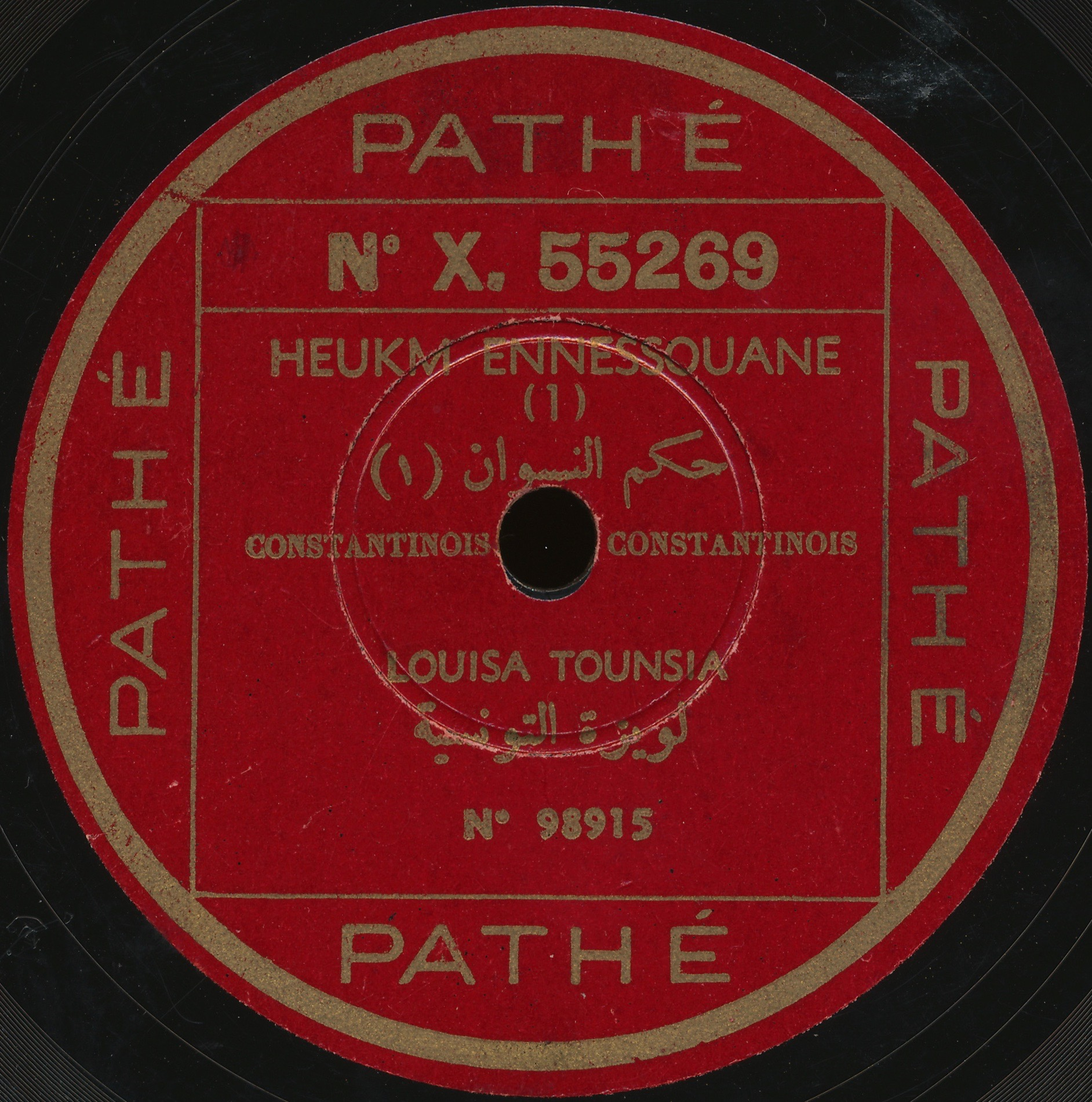 Dating pathe records label