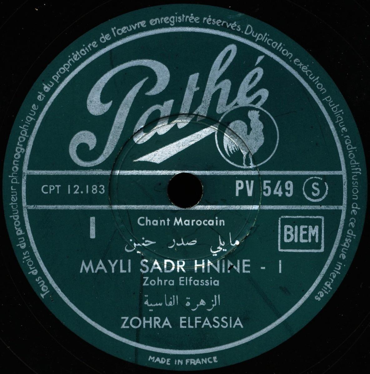 Zohra El Fassia – Mayli Sadr Hnine – Pathé, c. 1956