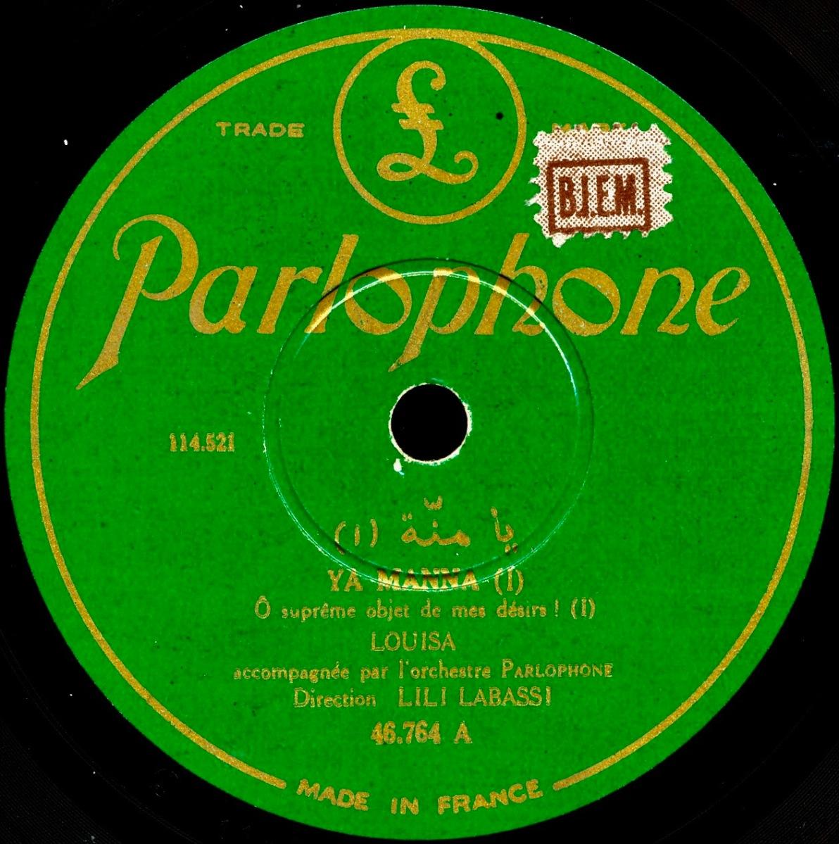 Louisa – Ya Manna – Parlophone, c. 1930