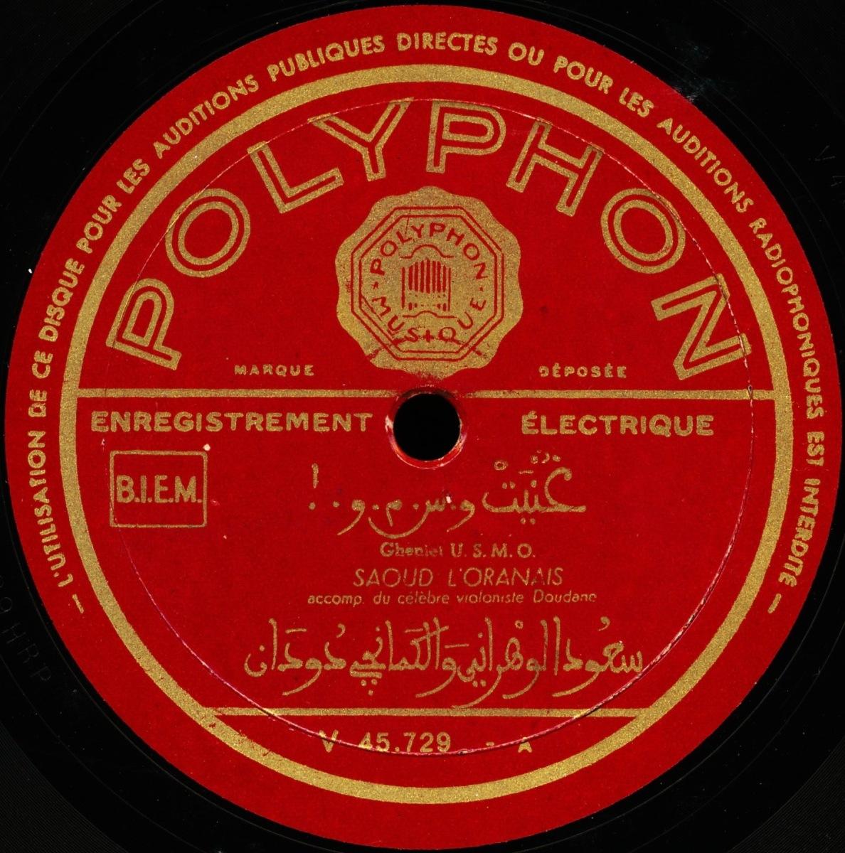 Saoud l'Oranais - Gheniet U.S.M.O. - Polyphon, 1934
