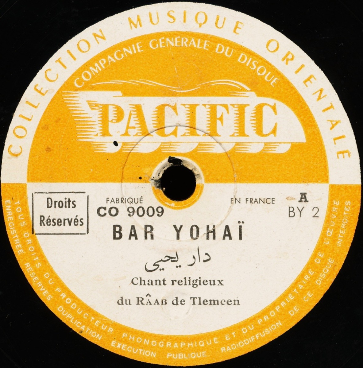 Unknown – Bar Yohaï – Pacific, c. mid-1950s