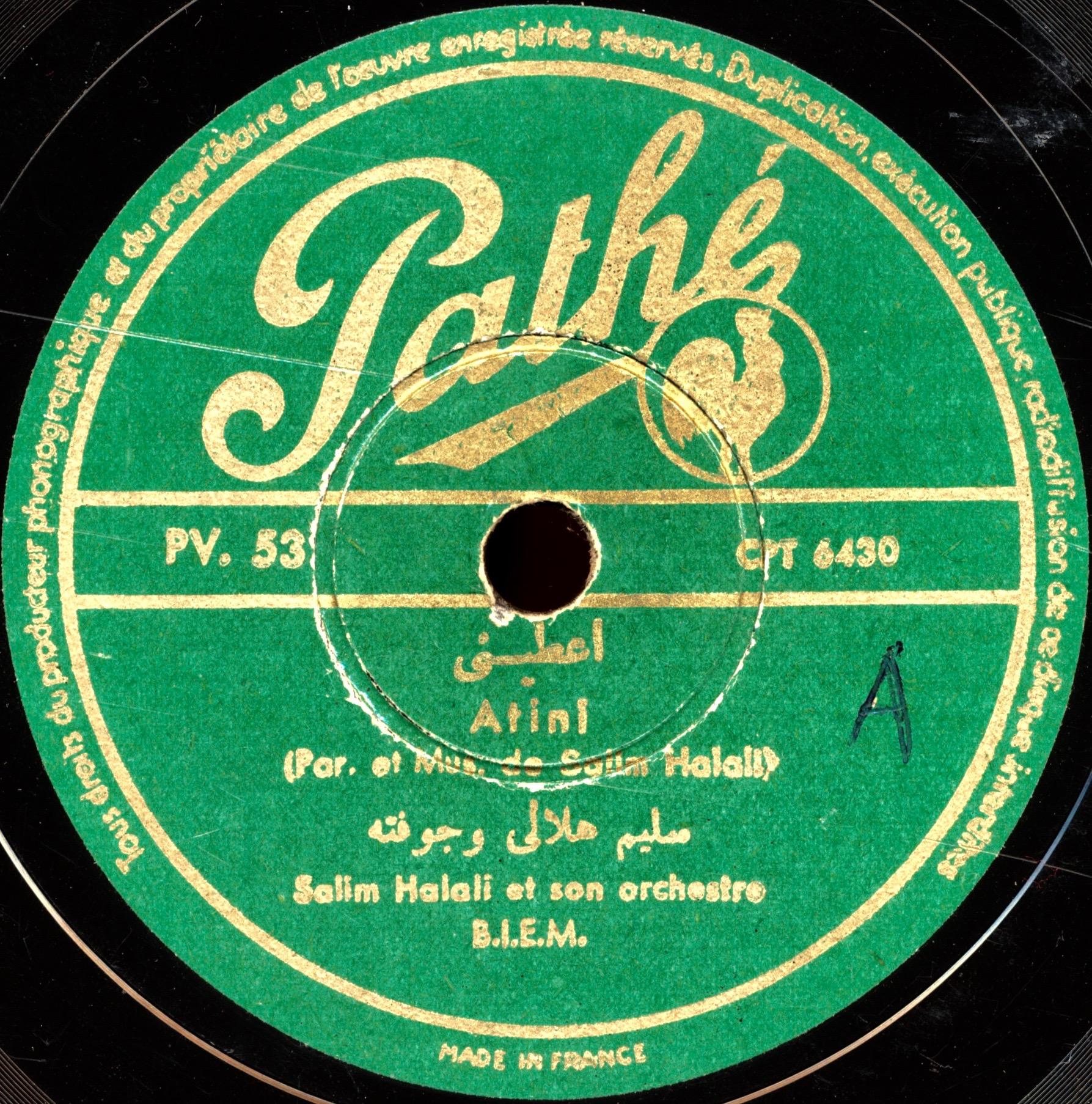 SHalali-Atini 2