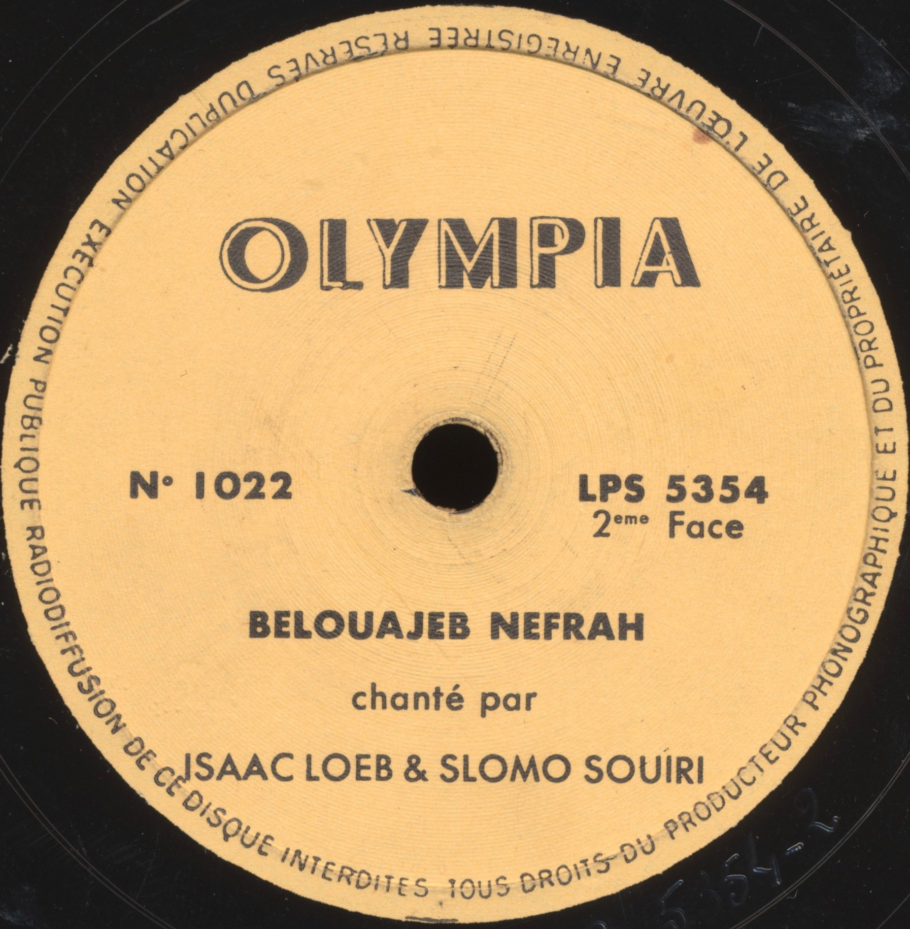 Isaac Loeb & Slomo Souiri [yellow] - Belouajeb Nefrah - Side 2
