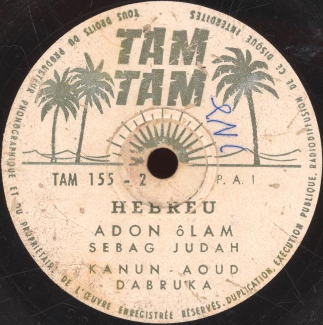 Judah Sebag - Adon Olam 2